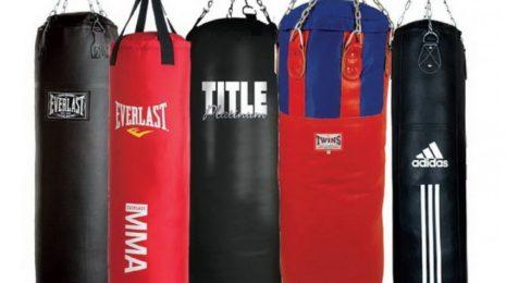 9 лучших боксёрских мешков - рейтинг